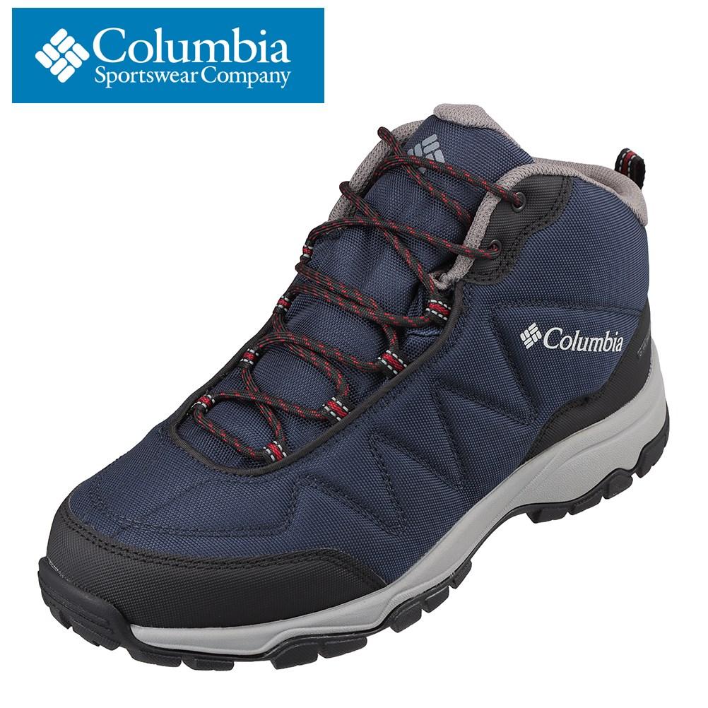 コロンビア columbia YU0323 メンズ靴 靴 シューズ 2E相当 アウトドアシューズ トレッキング ハイキング 防水 透湿 限定 オリジナル ネイビー SP