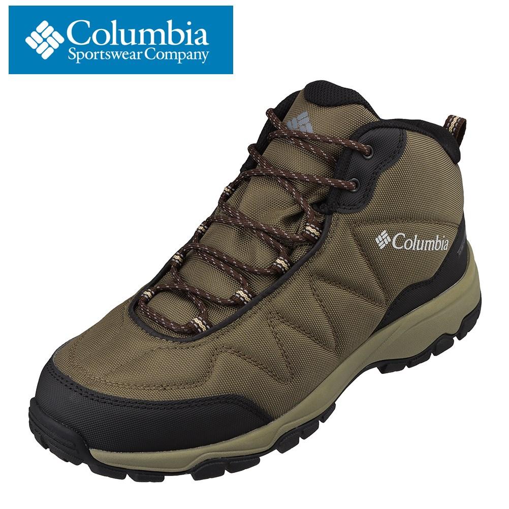 コロンビア columbia YU0323 メンズ靴 靴 シューズ 2E相当 アウトドアシューズ トレッキング ハイキング 防水 透湿 限定 オリジナル カーキ SP