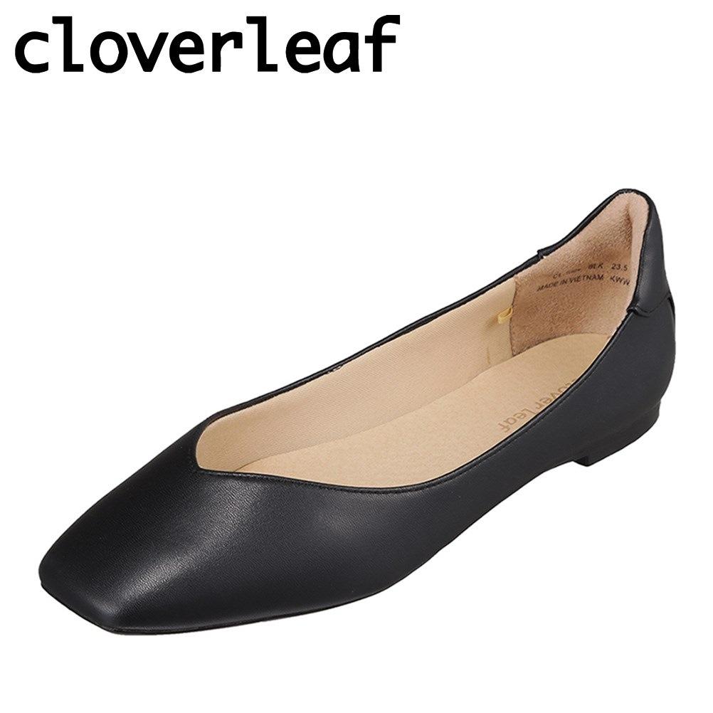 3000円以上送料無料 4000アイテム以上取扱 全国に400店舗以上を展開する チヨダ グループ の SHOE 最新号掲載アイテム PLAZA シュープラザ クローバーリーフ 迅速な対応で商品をお届け致します cloverleaf CL-1004 レディース靴 SP 3E相当 小さいサイズ対応 パンプス スクエアトゥ シューズ 大きいサイズ対応 靴 抗菌 ブラック インソール 防臭