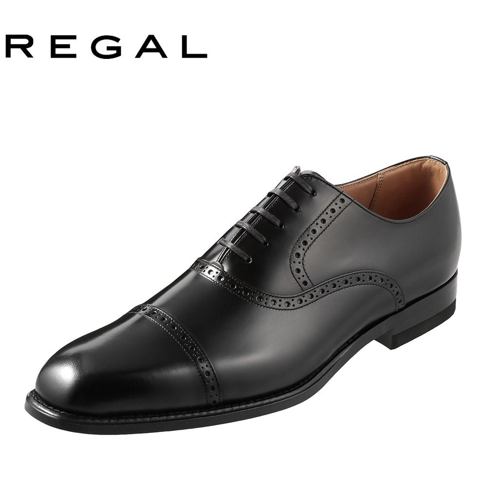 [リーガル] REGAL 122RAL メンズ | ビジネスシューズ | 内羽根式 ストレートチップ | スクエアトゥ | 小さいサイズ対応 24.0cm 24.5cm | ブラック SP