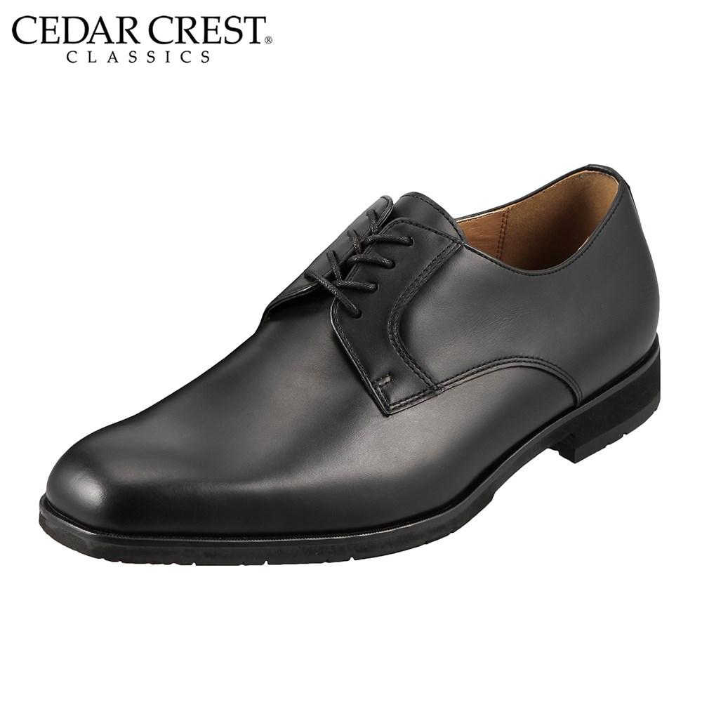 [セダークレスト] CEDAR CREST CC-1650 メンズ | ビジネスシューズ | プレーントゥ 外羽根 | 通気性 ムレ防止 | 抗菌 防臭 | ブラック SP