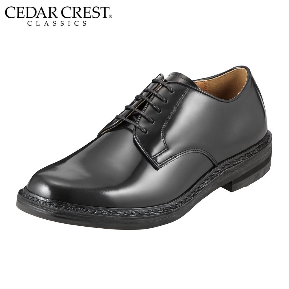 [セダークレスト] CEDAR CREST CC-1661 Harrison メンズ | ブラック SP