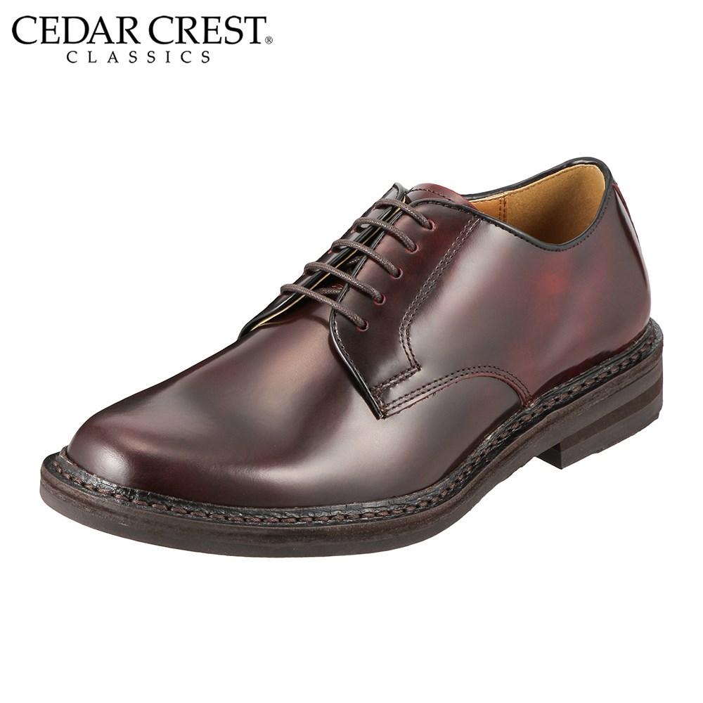 [セダークレスト] CEDAR CREST CC-1661 Harrison メンズ   ワイン SP