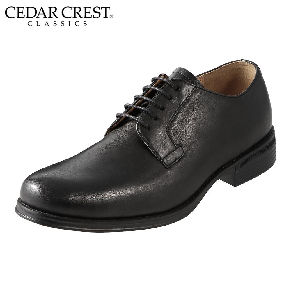 [セダークレスト] CEDAR CREST CC-1633 メンズ | ビジネスシューズ | 外羽根式 プレーントゥ | 軽量 耐久性 | 大きいサイズ対応 28.0cm | ブラック SP