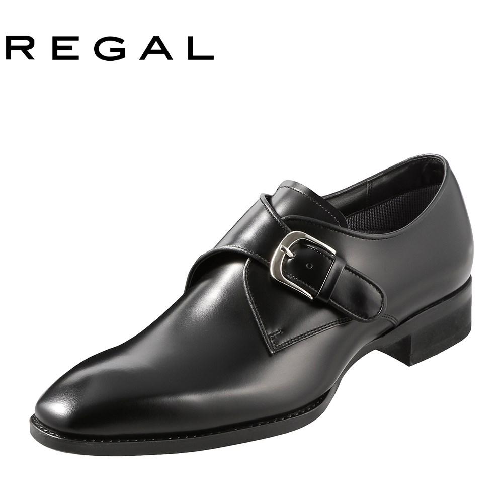 [リーガル] REGAL 13JRBD メンズ | ビジネスシューズ | モンクストラップ プレーントゥ | クッション性 軽量ソール | 小さいサイズ対応 24.0cm 24.5cm | ブラック SP