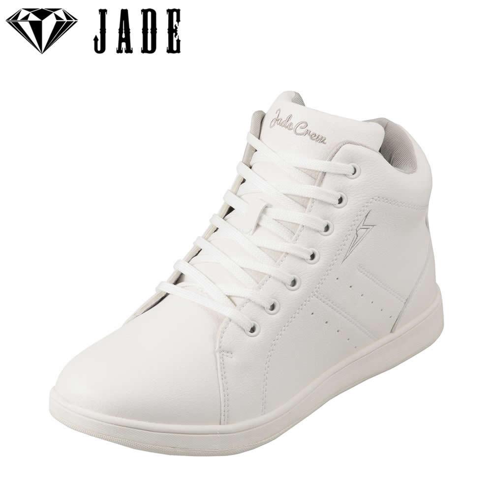 [ジェイド] JADE JW1502 メンズ | ハイカットスニーカー ダンスシューズ | レースアップ X-REP GROWTH | 軽量 耐久性 | 大きいサイズ対応 28.0cm | ホワイト SP