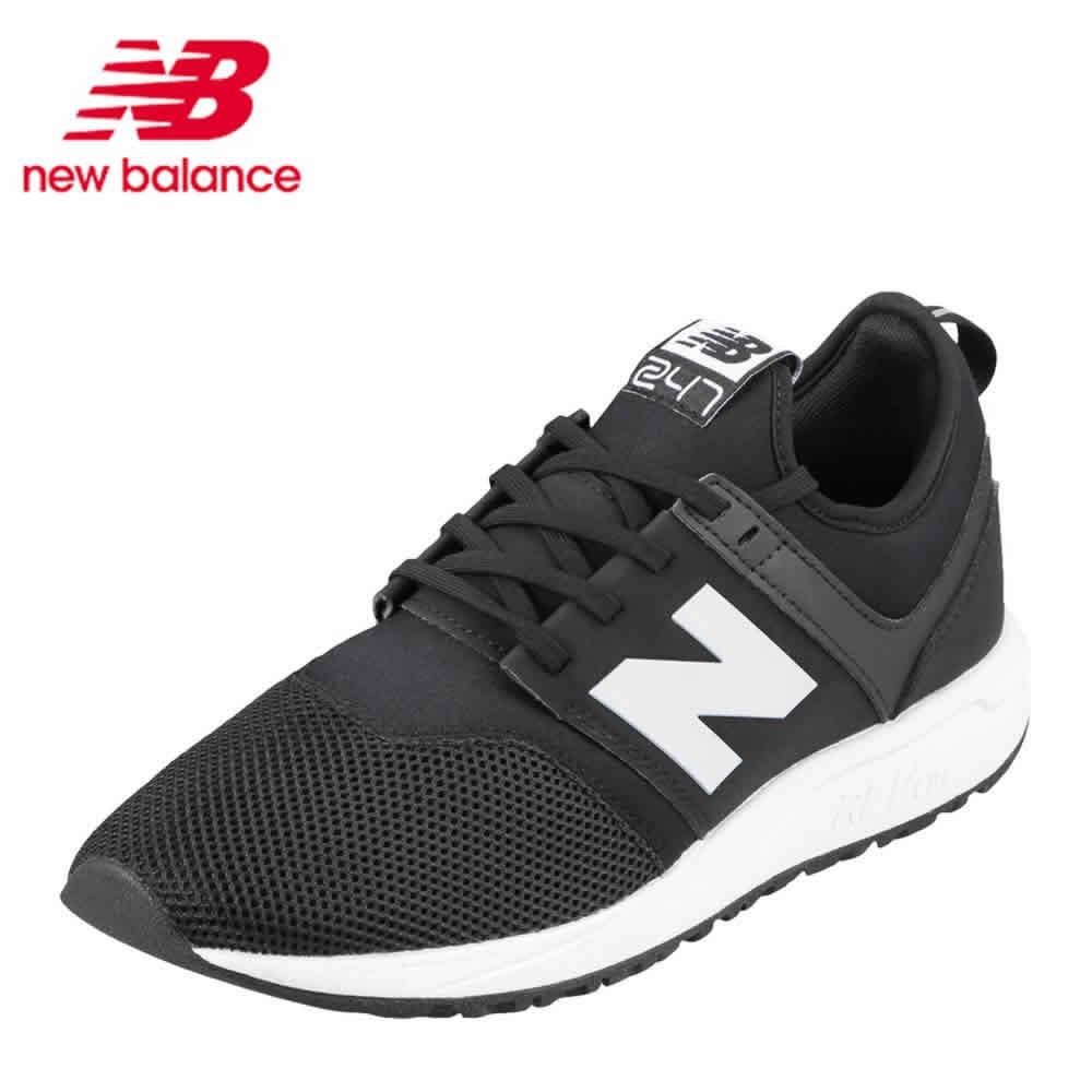 buy \u003e new balance 274 black, Up to 76% OFF