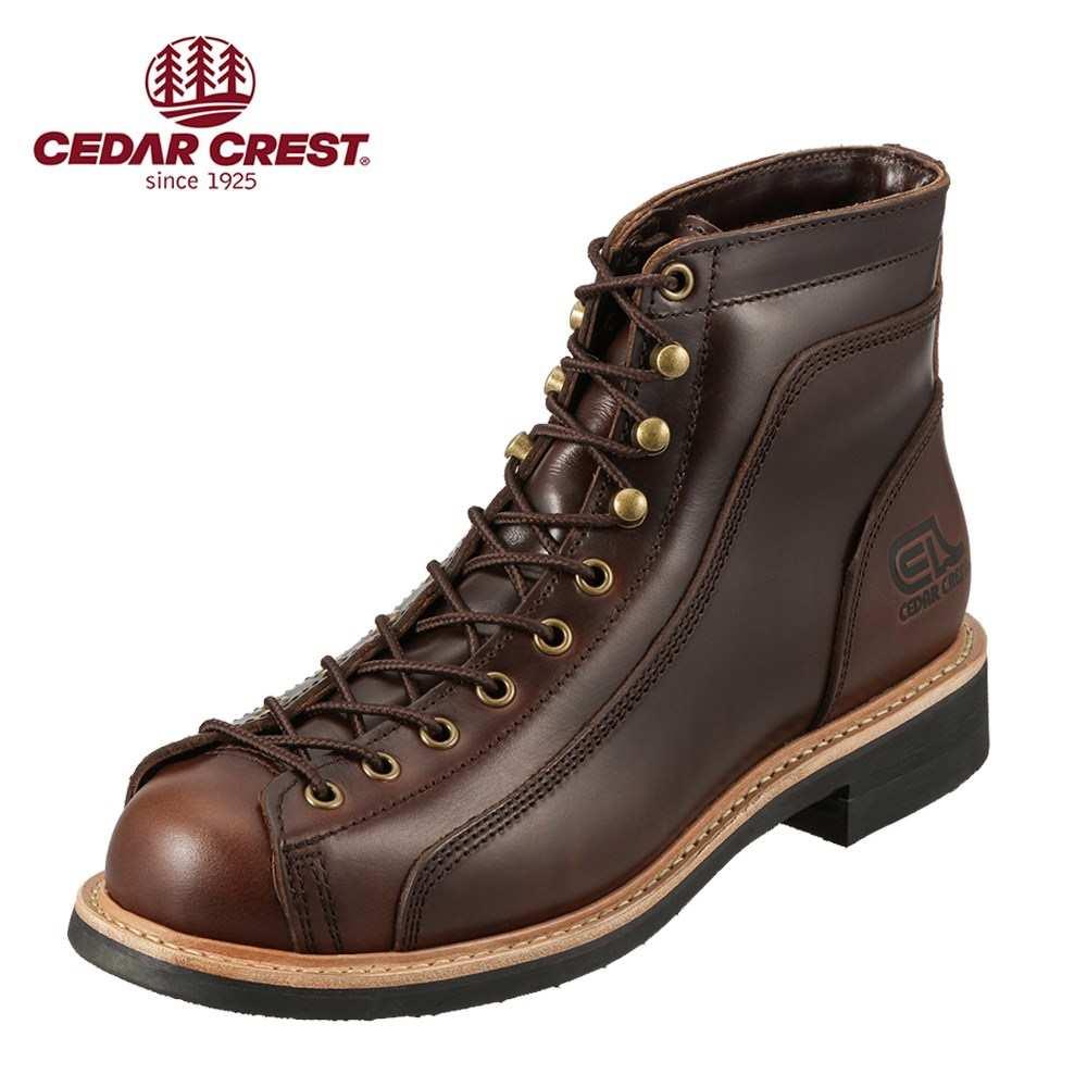 [マラソン中ポイント5倍]セダークレスト ブーツ CEDAR CREST ブーツ CC-1573 メンズ 靴 シューズ 3E相当 ワークブーツ 本革 レースアップ 幅広 やわらかい 履きやすい 大きいサイズ対応 28.0cm ダークブラウン TSRC