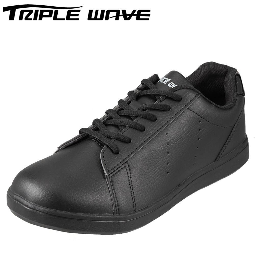 3000円以上送料無料!全国に570店舗以上を展開する チヨダ グループ の 東京靴流通センター トリプルウェーブ TRIPLE WAVE スニーカー TW2305 メンズ靴 靴 シューズ 3E ローカットスニーカー 黒 軽量 幅広 レースアップ シンプル カジュアル 大きいサイズ対応 28.0cm ブラック TSRC