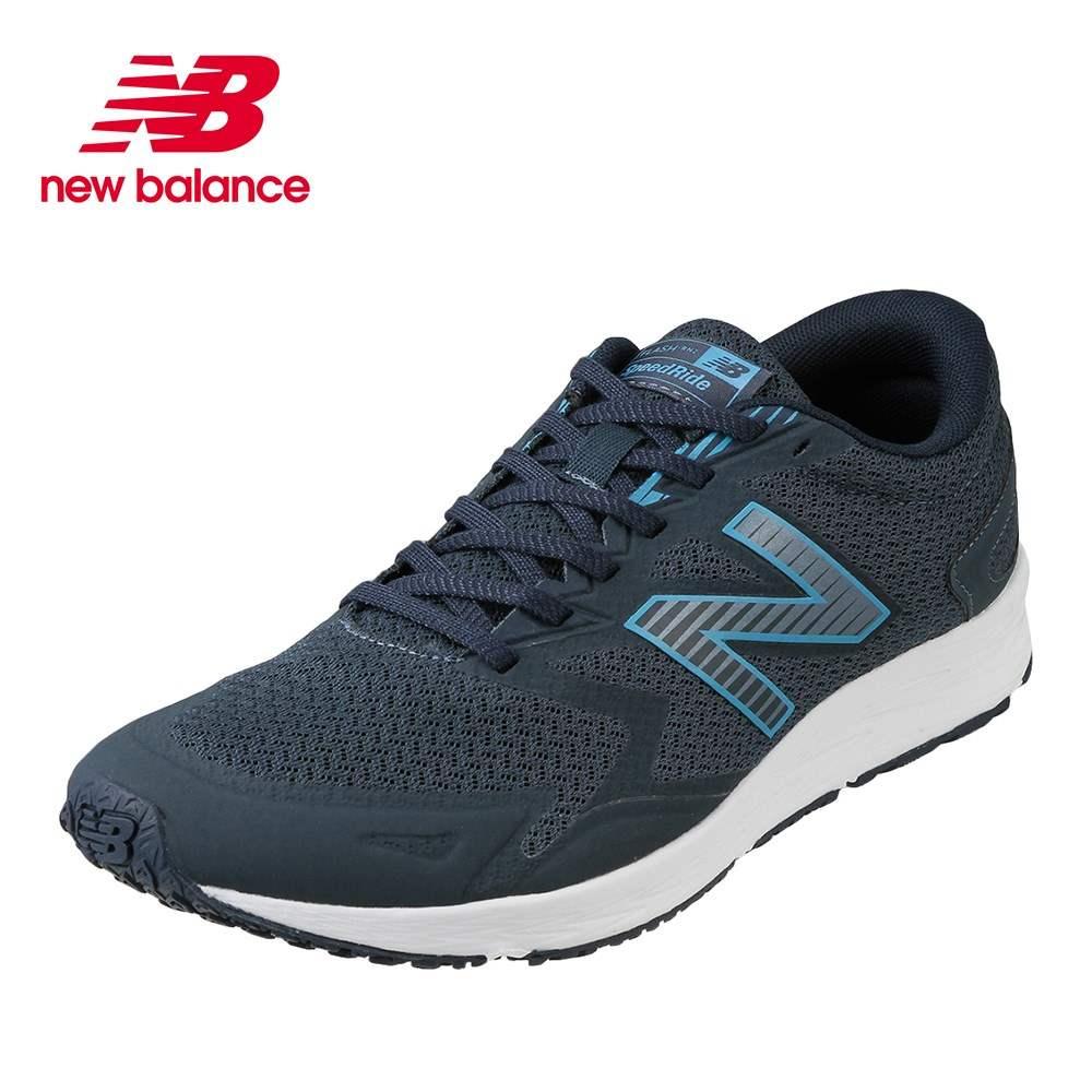 ニューバランス new balance スニーカー MFLSHRG2D メンズ靴 靴 シューズ D ランニングシューズ 軽量 ローカットスニーカー クッション性 スポーツ ジョギング ジム 大きいサイズ対応 28.0cm グレー×ブルー TSRC