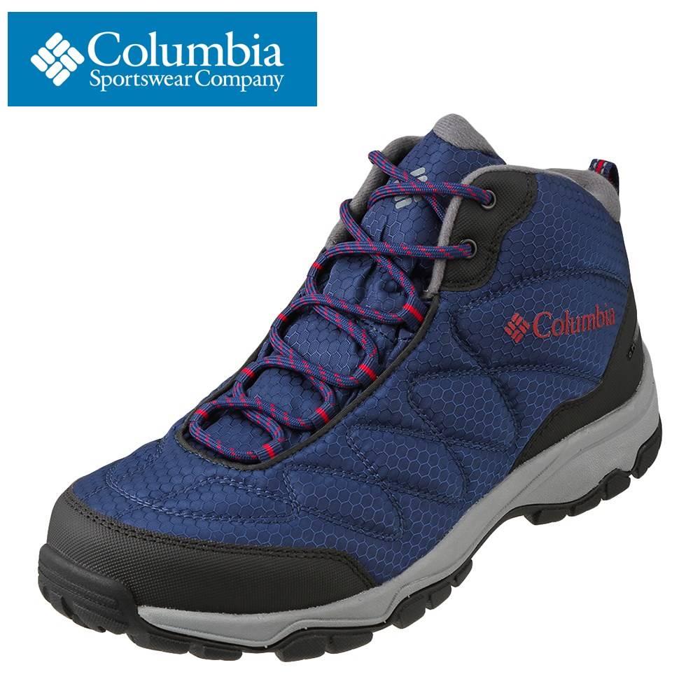 [マラソン中ポイント5倍]コロンビア columbia スニーカー YU0241 メンズ靴 靴 シューズ 2E相当 アウトドアシューズ ハイカットスニーカー オムニテック 防水 透湿 軽登山 キャンプ アウトドア 行楽 旅行 大きいサイズ対応 28.0cm ネイビー TSRC