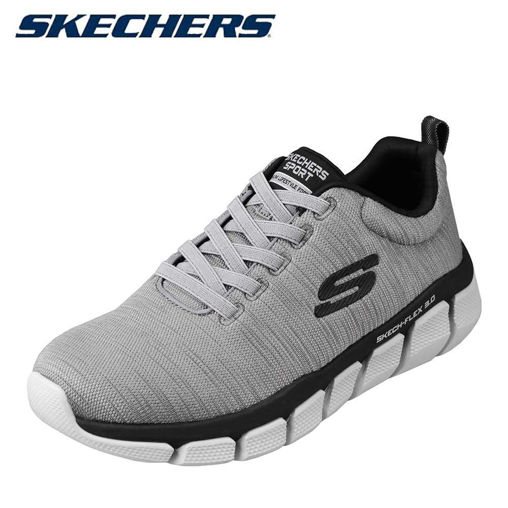 skechers air cooled memory foam mens Sale,up to 31% Discounts