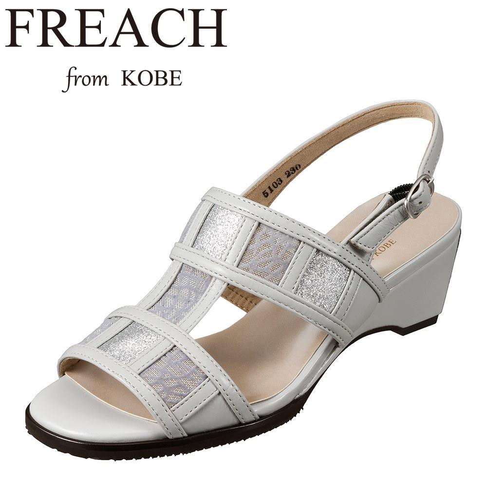 フリーチフロム神戸 FREACH from KOBE PS5103 レディース靴 3E相当 カジュアルサンダル 日本製 メイドインジャパン 本革 レザー 小さいサイズ対応 大きいサイズ対応 SGY TSRC