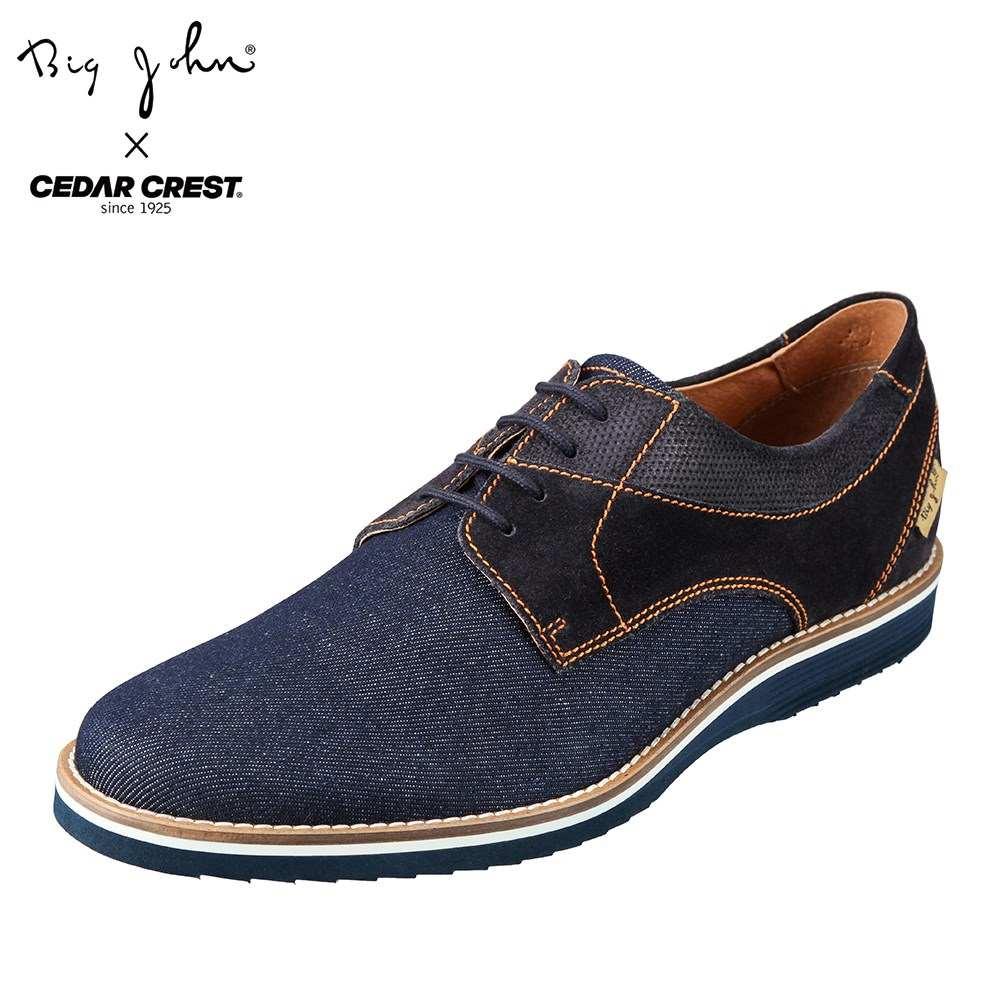 セダークレスト CEDAR CREST CC-1995 メンズ靴 3E相当 カジュアルシューズ 本革 レザー コラボモデル 限定 ビッグジョン 人気 ネイビー TSRC