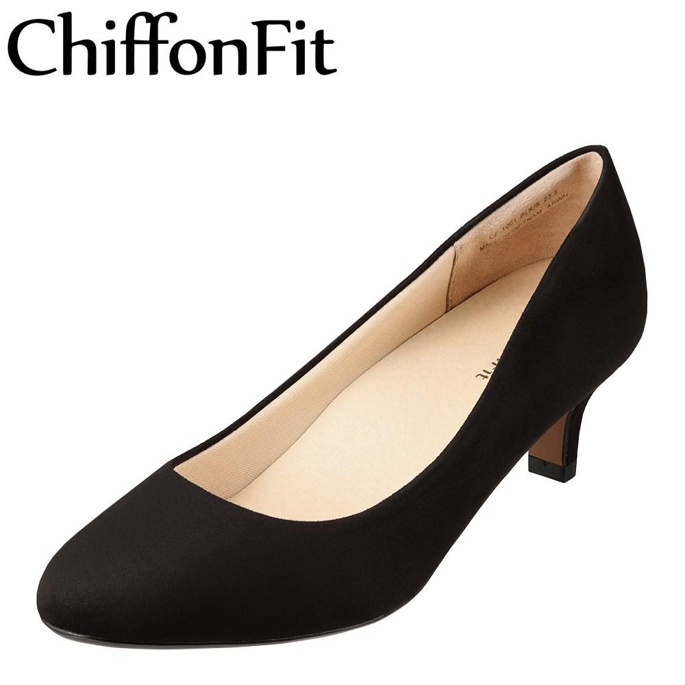 シフォンフィット ChiffonFit CF-1001 レディース靴 3E相当 パンプス アーモンドトゥ 撥水 はっ水 小さいサイズ対応 大きいサイズ対応 ブラックスエード TSRC