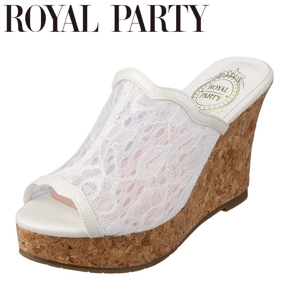 ロイヤルパーティ ROYAL PARTY RP8600 レディース靴 2E相当 サンダル ミュールサンダル レース使い ウェッジソール ホワイト TSRC