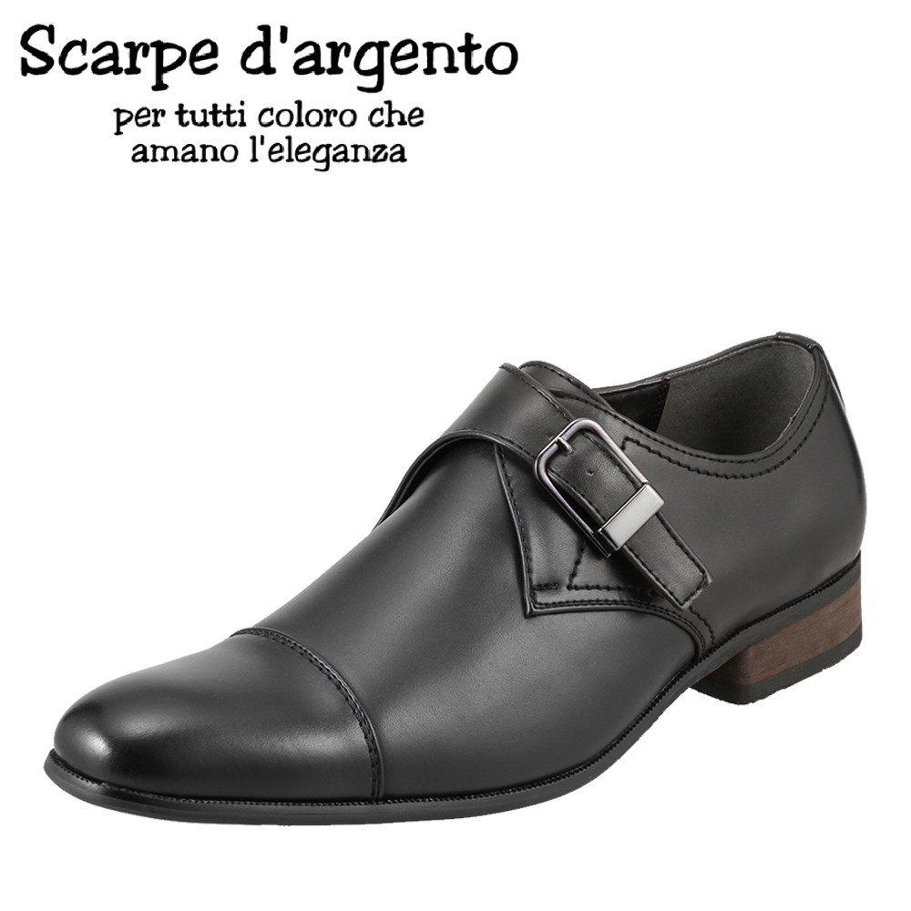 スカルペ ダルジェント Scarped'argento 3139 メンズ靴 3E相当 ビジネスシューズ モンクストラップ 靴裏 赤 大きいサイズ対応 ブラック TSRC
