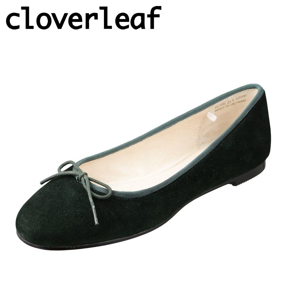 クローバーリーフ cloverleaf CL-100 レディース靴 3E相当 パンプス 本革 レザー バレエシューズ クッション ふかふか グリーンスエード TSRC