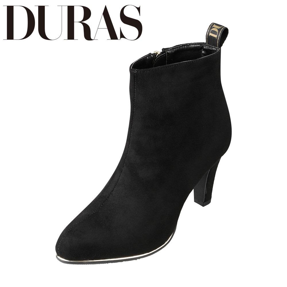 デュラス DURAS DR1102 レディース靴 2E相当 ブーツ ショートブーツ 防水 雨の日 ロゴテープ 人気 ブランド ブラックスエード TSRC