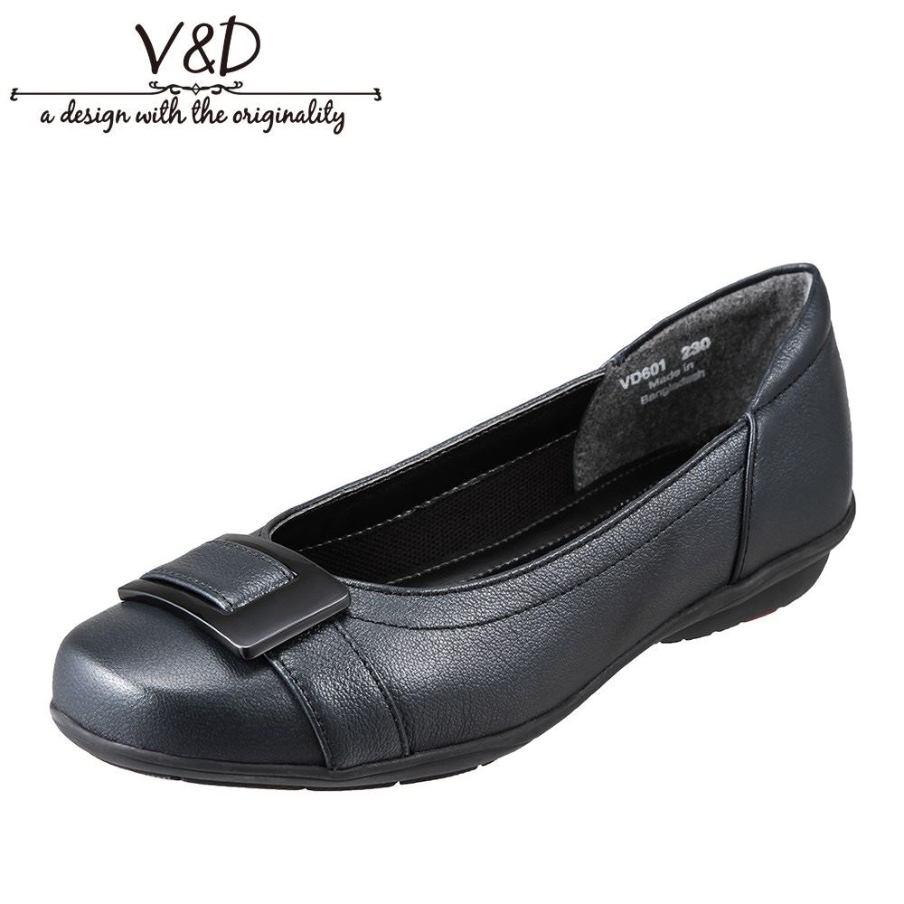 ブイ・アンド・ディー V&D VD601 レディース靴 2E相当 バレエシューズ パンプス クッション中敷き 本革 レザー 小さいサイズ対応 大きいサイズ対応 ブラックメタル TSRC