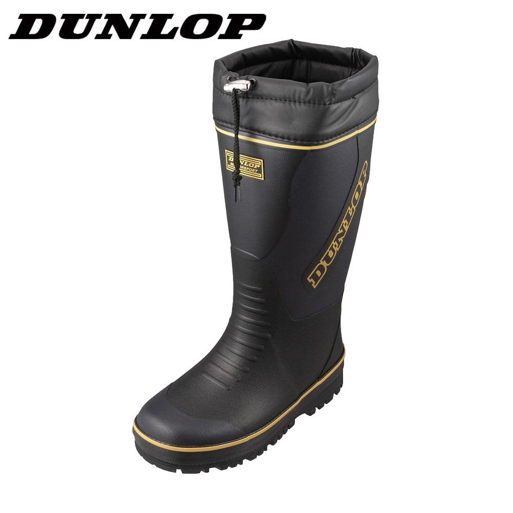ダンロップ ドルマン DUNLOP BG339 メンズ靴 靴 シューズ 4E相当 ブーツ 長ぐつ 長靴 軽量 幅広 ボア 暖かい 大きいサイズ対応 ネイビー TSRC