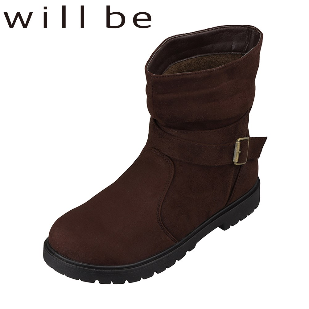 3000円以上送料無料 4000アイテム以上取扱 店 全国に570店舗以上を展開する チヨダ 正規品送料無料 グループ の 東京靴流通センター ウィルビー WILL BE WB-1012 レディース靴 人気 雨の日 ベロア調 デザイン 防水 ショートブーツ ダークブラウン シューズ ブーツ 3E相当 TSRC 靴