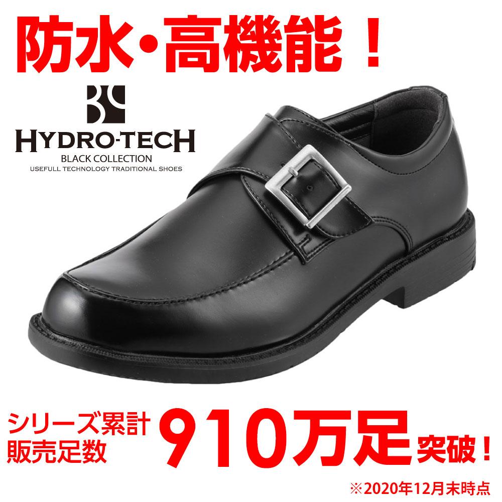 [ハイドロテック ブラックコレクション] HYDRO TECH HD1364 メンズ | ビジネスシューズ | 衝撃吸収 防滑 防水 | 消臭 軽量 | ブラック TSRC