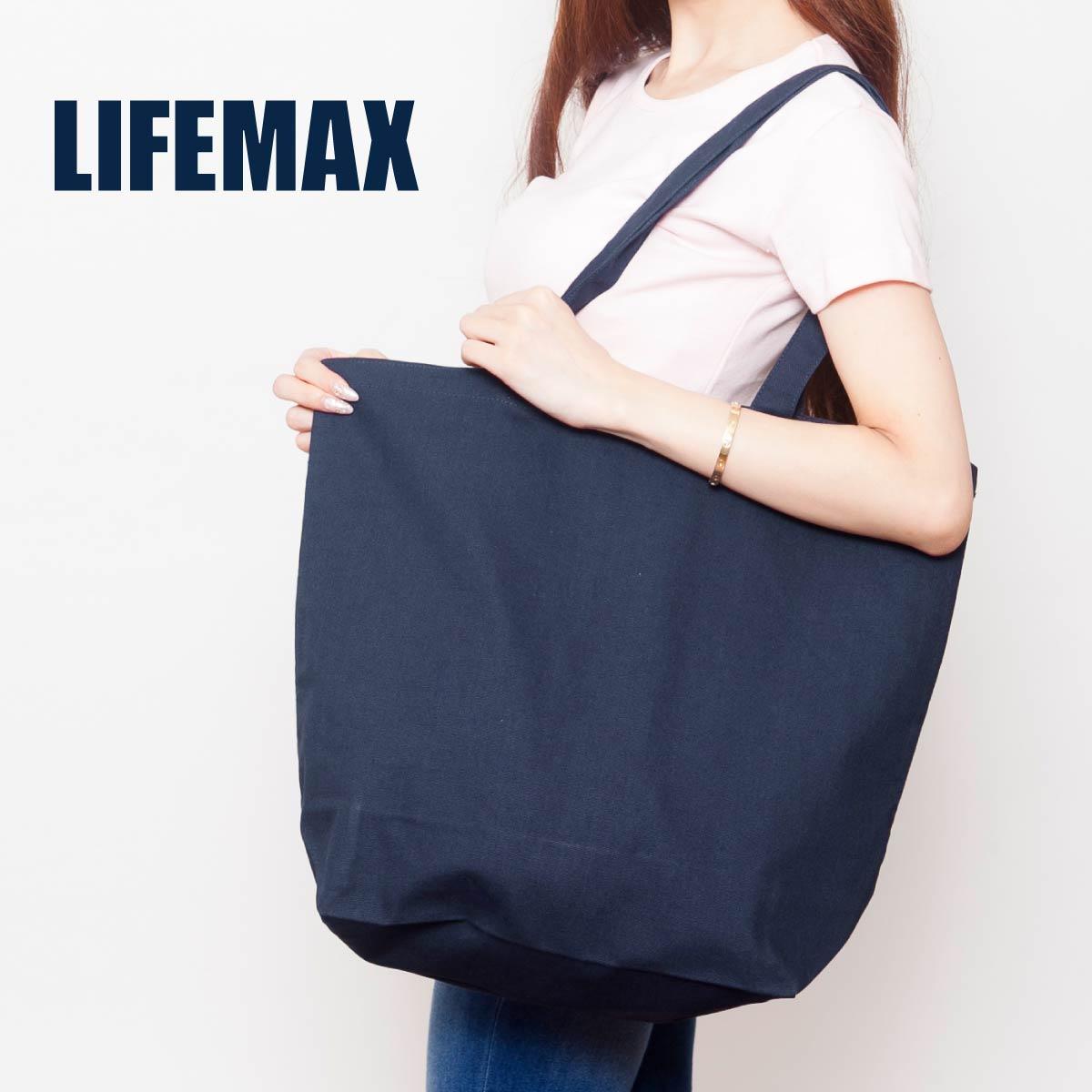 トートバッグ 無地 大きい 大容量 グレー 黒 紺 など LIFEMAX ライフマックス キャンバストート 激安 L シンプル レディース ma9007 キャンバス 綿 メンズ ブランド買うならブランドオフ コットン 丈夫 大きめ マチ付き 男女兼用