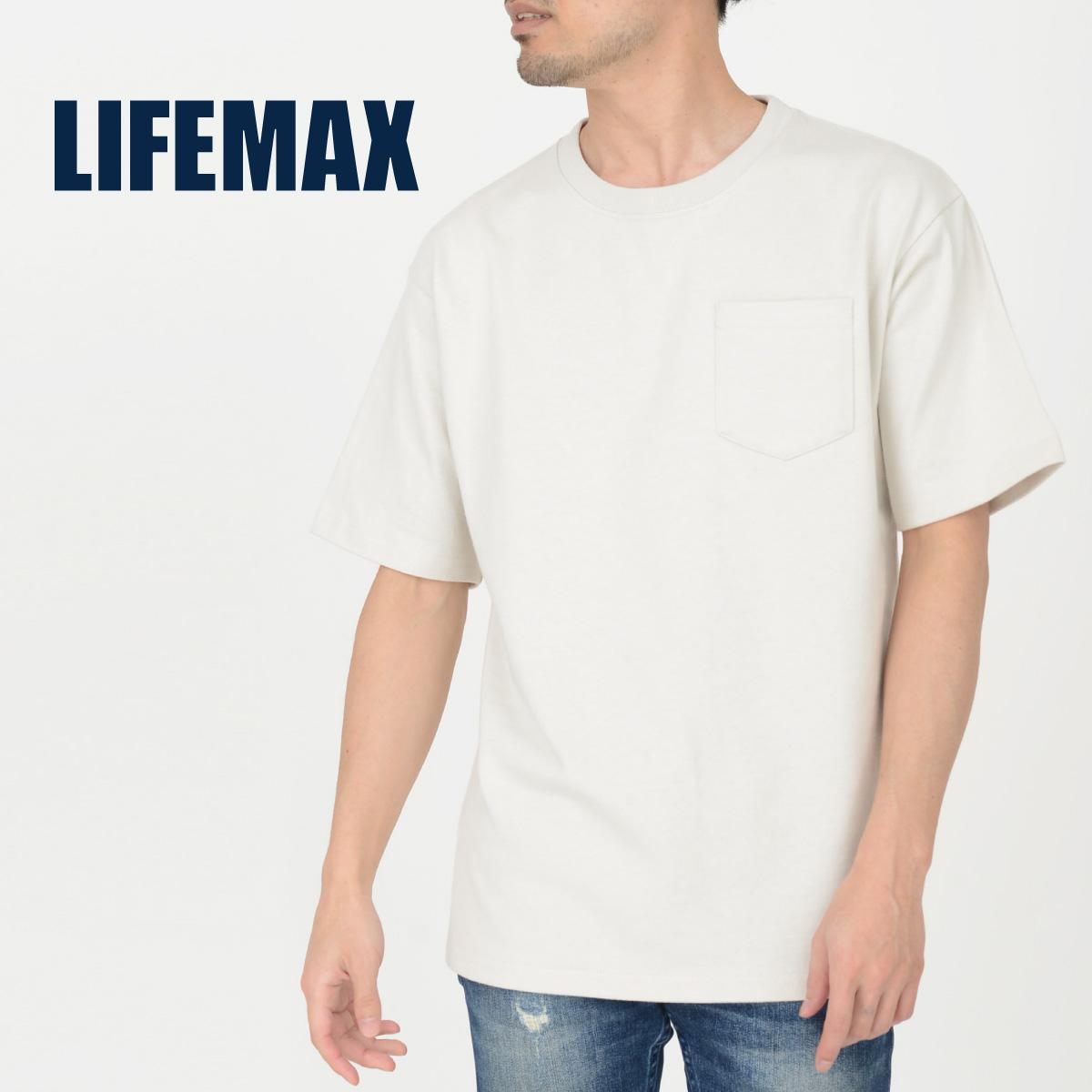 tシャツ メンズ 信憑 半袖 厚手 黒 白 紺 グレー など 無地 LIFEMAX ライフマックス S-XXXL 文化祭 ヘビーウェイト ms1157 スーパー 超激安 イベント 運動会 ポケット付き Tシャツ 10.2オンス アメカジ