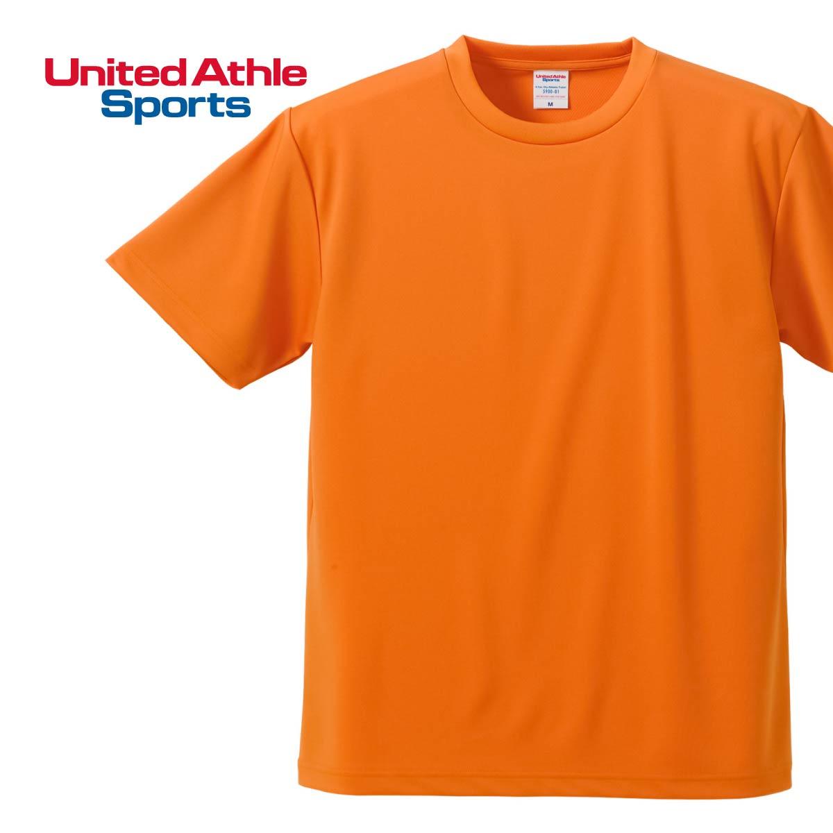 ドライ tシャツ 半袖 メンズ ポリエステル 高級 SS-XL 無地 United Athle Sports ユナイテッドアスレスポーツ 5900 運動会 590001 速乾 4.1オンス 買取 文化祭 トレーニング 暖色系 吸汗 Tシャツ