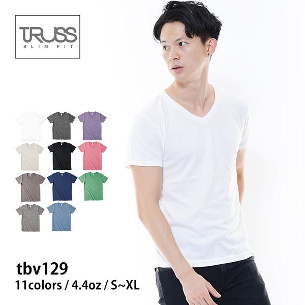tシャツ メンズ 半袖 無地 薄手 vネック S 新品 M L XL TRUSS トラス 男女兼用 おしゃれ tbv-129 Vネック 4.4オンス イベント Tシャツ トライブレンド ユニフォーム お買い得品 ヘザー かっこいい