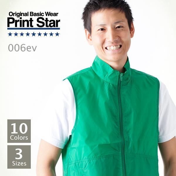 最安値に挑戦 至上 Printstar プリントスター EVイベントベスト 注目ブランド 006EV