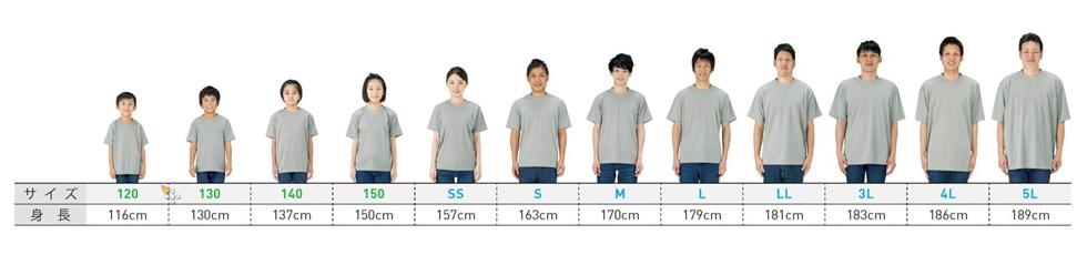 速乾 tシャツ【GLIMMER(グリマー) | 4.4オンス ドライTシャツ 定番カラー 300act】tシャツ 無地 半袖 メンズ 大きいサイズ 3l 4l 5l 吸汗 速乾 ドライ スポーツ 運動会 文化祭 イベント お揃い ユニフォーム チームtシャツ チームカラー