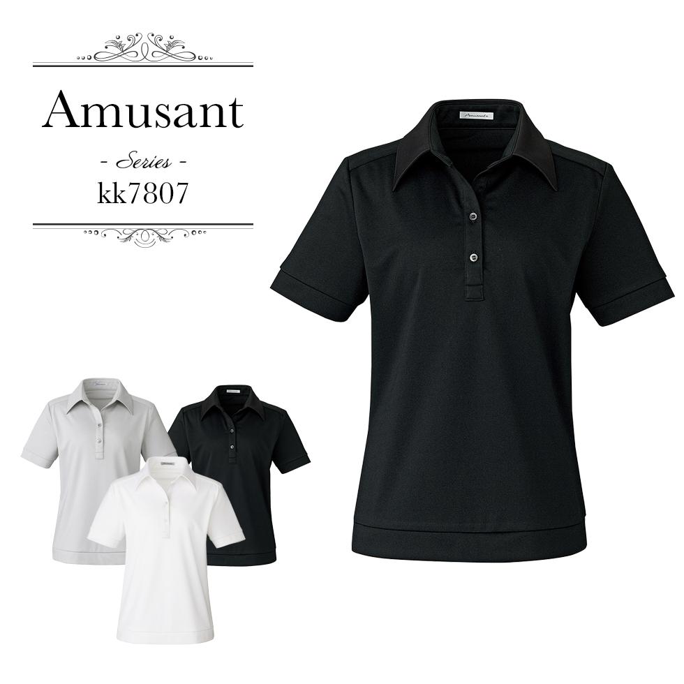 売り込み お値打ち価格で ポロシャツ レディース 制服 オフィス BONMAX ポロニット 5号~21号 ボンマックス kk7807