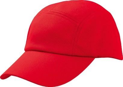 無地 帽子 キャップ スポーツ 激安格安 プリントスター PrintStar アクティブドライキャップ 買い物 ご予約品 3 727-ACC 980円以上で送料無料