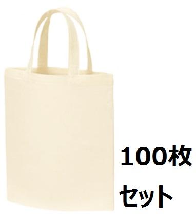 【送料無料】A4ファイルバッグ 100枚セット マチ無し 無地 ENN-762-100 【smtb-KD】送料込
