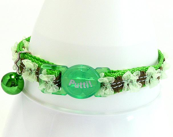 オーガンジーの緑のお花が可愛いセイフティー首輪 猫の首輪 激安通販専門店 バックルタイプ Oh フラワーグリーン 低価格 キャットカラー HALO