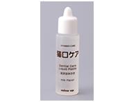 为心灵上猫照顾猫 hamigaki 液体 30 毫升