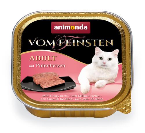 2020A W新作送料無料 animonda 選び抜かれた最高品質の素材の最高に美味しい成猫用キャットフード 猫ウェットフード アニモンダ アルミトレイ フォムファインステン 鳥肉 定番 100g アダルト 七面鳥の心臓 豚肉 牛肉
