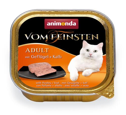 animonda ショッピング 選び抜かれた最高品質の素材の最高に美味しい成猫用キャットフード 猫ウェットフード アニモンダ アルミトレイ フォムファインステン 子牛肉 お気に入 鳥肉 アダルト 100g 牛肉 豚肉