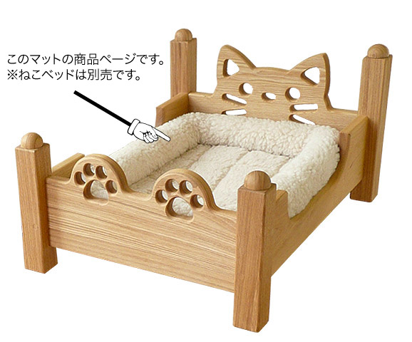 Time In Heart Rakuten Global Market Cat Bed Option For Cushion Mat