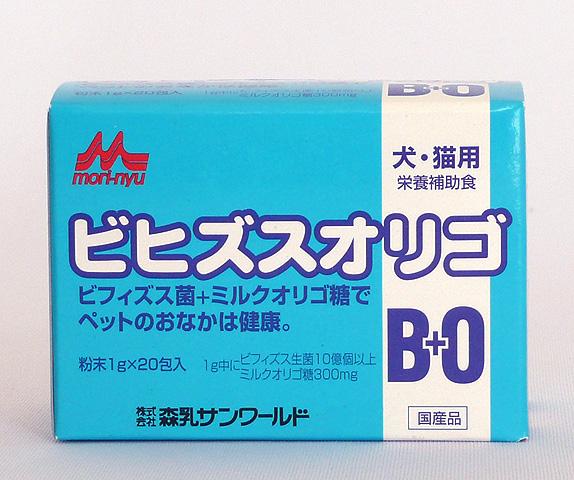 通常便なら送料無料 ビフィズス生菌 ミルクオリゴ糖でペットのおなかを守ります 猫サプリメント 4978007-49108712 送料0円 森乳サンワールド ワンラック 1g×20包 ビヒズスオリゴ 犬猫用栄養補助食