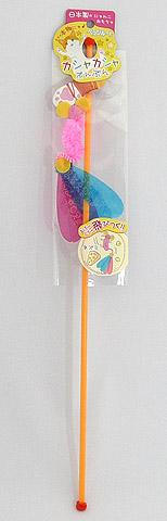 日本製のにゃんこおもちゃ カシャカシャブンブン 猫のおもちゃ 激安格安割引情報満載 4984937665463 猫玩具 ペッツルート 新作 ネズミ カシャカシャぶんぶん