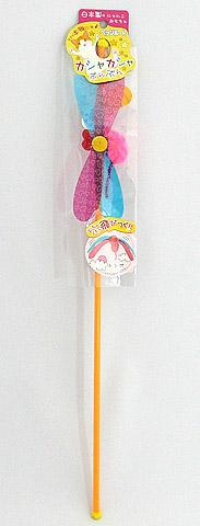 日本製のにゃんこおもちゃ カシャカシャブンブン 猫のおもちゃ 4984937665487 トンボ 現品 ペッツルート お買い得品 カシャカシャぶんぶん 猫玩具