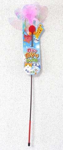 日本製 スティックタイプの猫用おもちゃ 猫のおもちゃ 4984937665661 猫玩具 金魚 ギフ_包装 激安通販 カシャカシャじゃれる ペッツルート