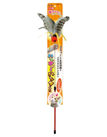 天然羽根とパタパタリボンのネコじゃらし 猫のおもちゃ 誕生日/お祝い 4984937666026 ペッツルート 猫玩具 ハンディーハンター 今だけ限定15%OFFクーポン発行中 オレンジ