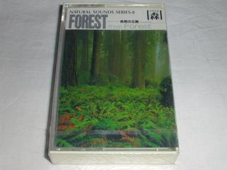 (カセットテープ)森 自然の王国 未開封【中古】