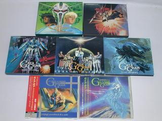 (CD)サウンドシアター ガイア・ギアCD-1~5+オリジナル・サウンドトラックVol.1,2 7巻セット
