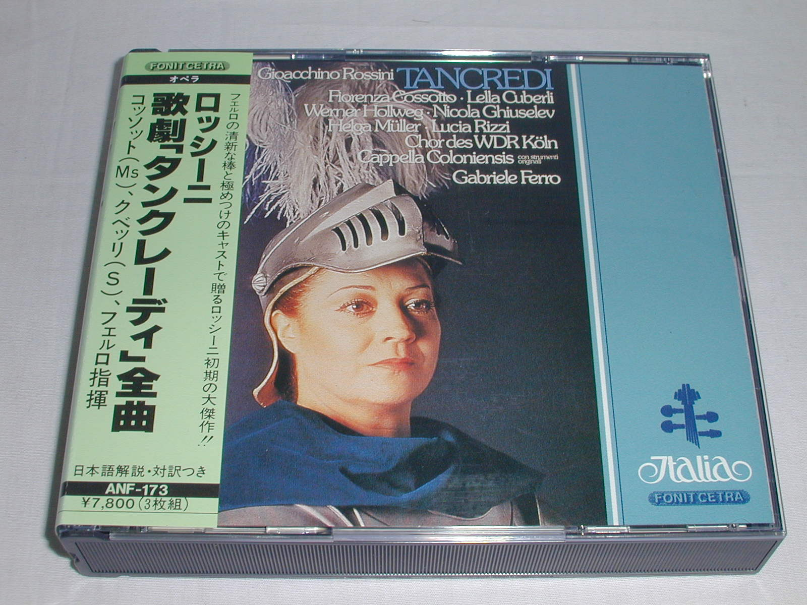 (CD) ロッシーニ:歌劇「タンクレーディ」 全曲/コッソット、クベッリ、フェルロ <3枚組>