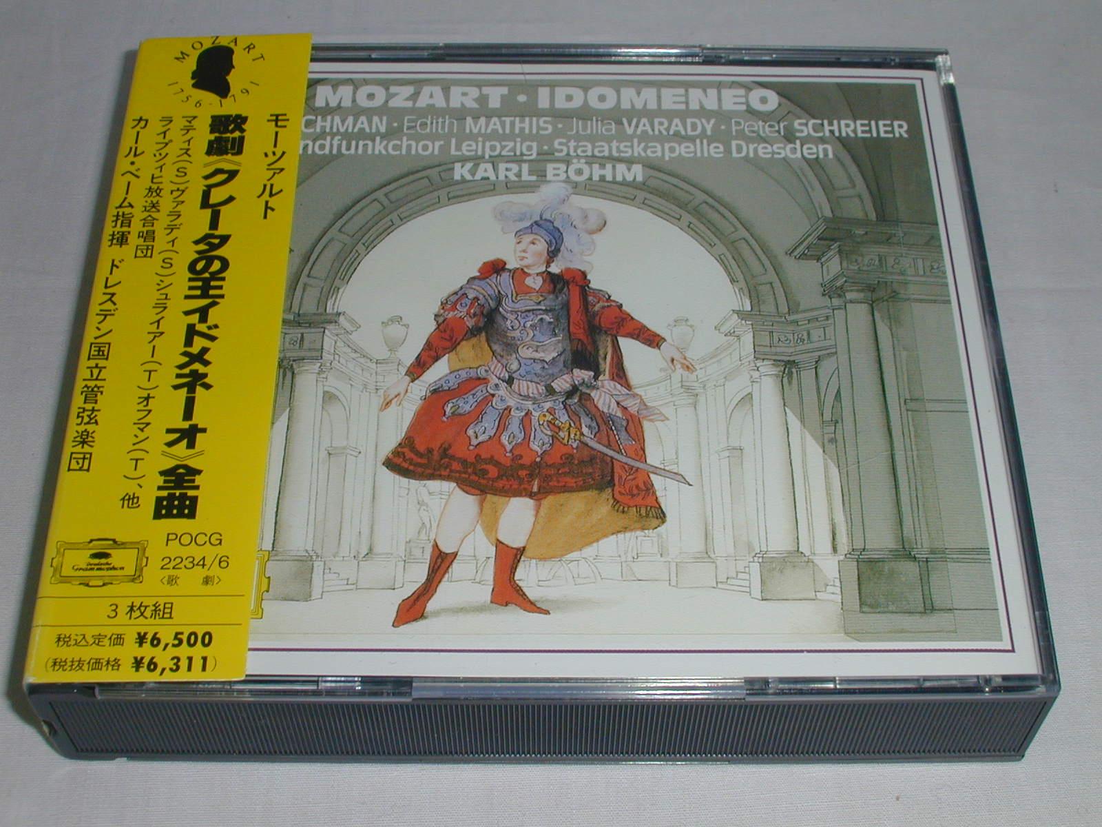 (CD) モーツァルト:歌劇「クレータの王イドメネーオ」 全曲/ベーム <3枚組>